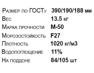 stroi_fizika.jpg